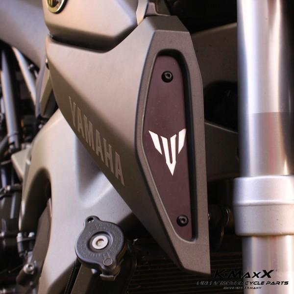 Yamaha MT-09 Lufthutzen-Deckel