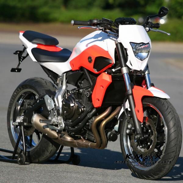 Yamaha MT-07 Facelift-Kit