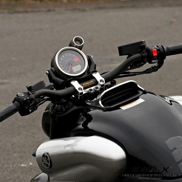 Yamaha VMAX 1700 Lenker-Kit FATTY32 Superbike/StreetFlat