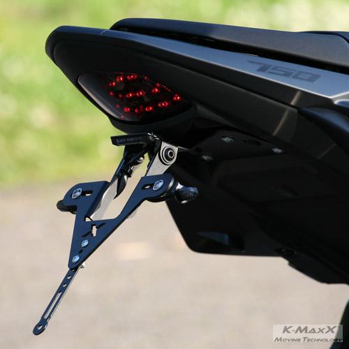 Suzuki GSR 750 Kennzeichenhalter