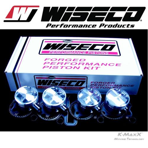 Suzuki GS1100, GSX1100E Wiseco Kolbenkit 1134 ccm