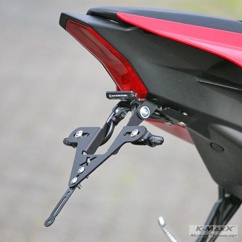 Yamaha YZF-R1 RN32 Kennzeichenhalter